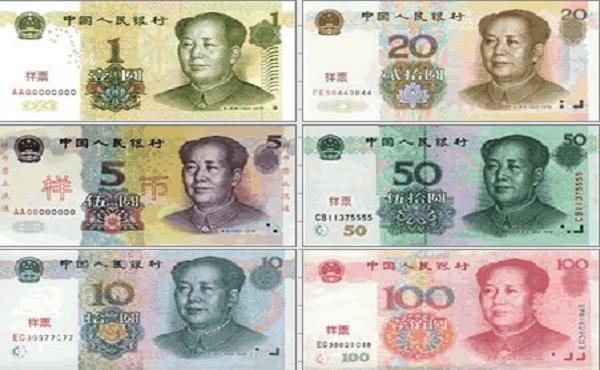 1 vạn nhân dân tệ bằng bao nhiêu tiền Việt