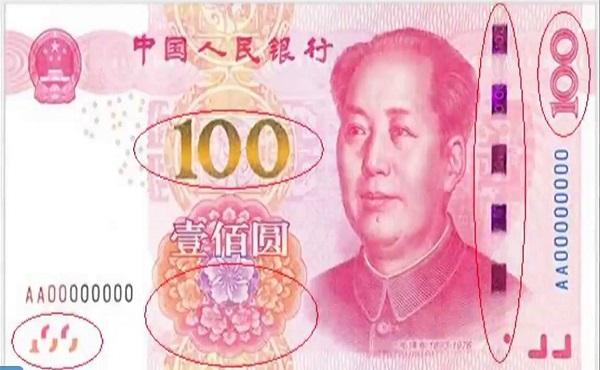 100-te-bang-bao-nhieu-tien-viet-nam