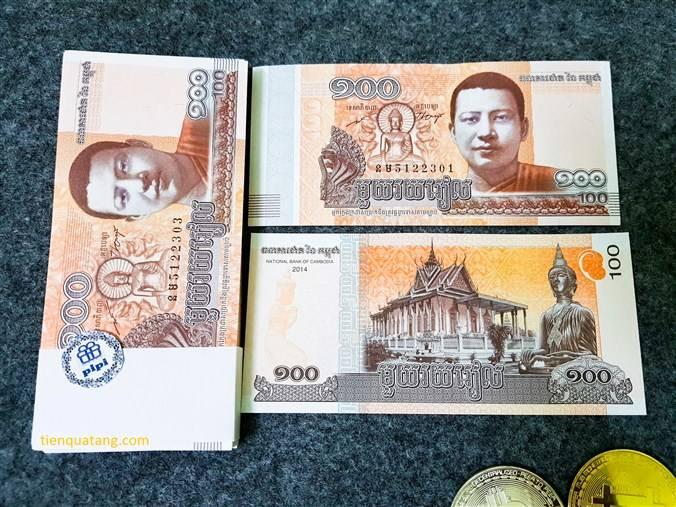 Quy đổi 1 riel campuchia bằng bao nhiêu tiền Việt