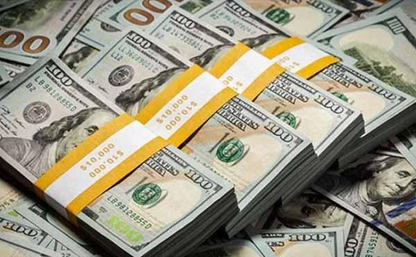 Đồng Đô la Mỹ được ký hiệu là USD