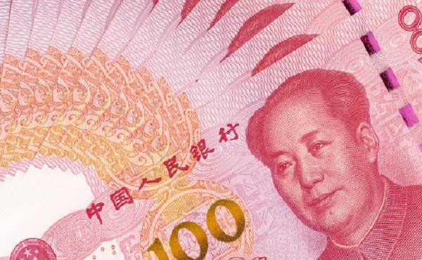 1 vạn tệ bằng bao nhiêu tiền Việt