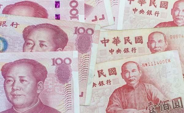 Theo bạn 100 tệ bằng bao nhiêu tiền Việt Nam?