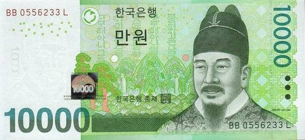 1000 won bằng bao nhiêu tiền Việt