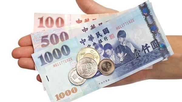 1 Đài Tệ bằng bao nhiêu Tiền Việt