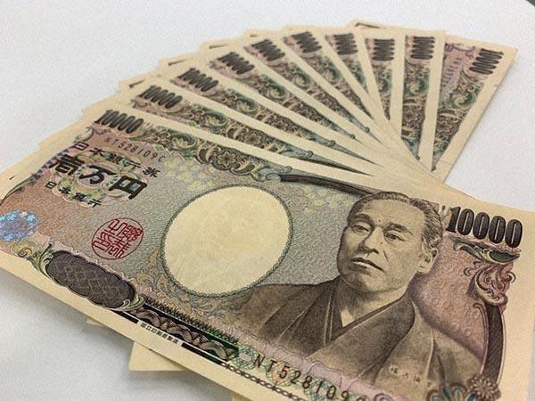 1 Sen nhật bằng bao nhiêu tiền Việt