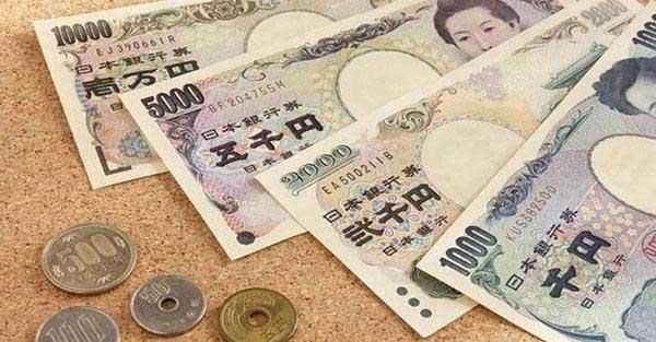 500 triệu Yên bằng bao nhiêu tiền Việt Nam